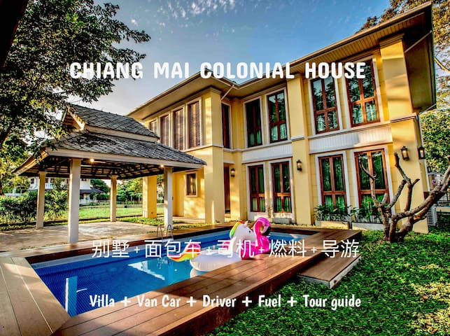 Chiang Mai Colonial House