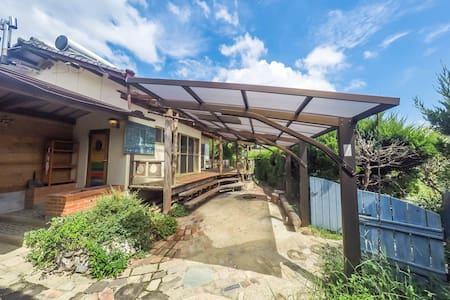 Meguru Eco Guest House