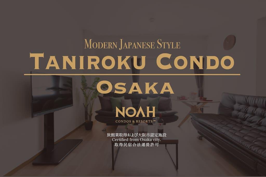 Modern Japanese style condo