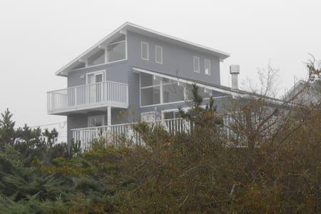 Beach House Westhampton Beach - Westhampton Beach