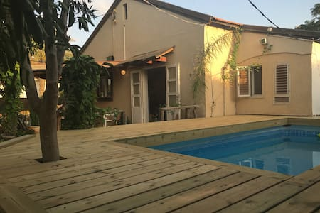 Rustic Villa with a Pool - Beit Yanai