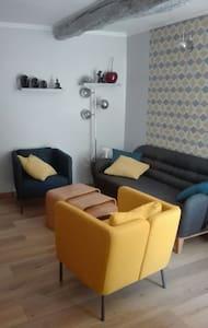 Joli T3 confortable en centre ville - Appartement