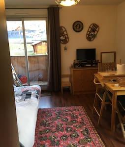 Beau studio pied des pistes - Allos - 公寓