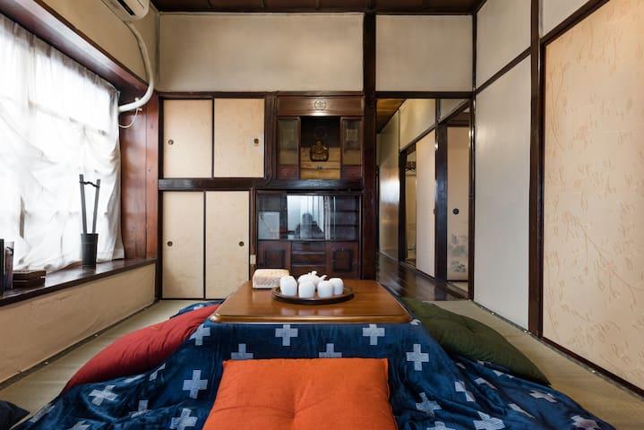 Traditional Japanese house & lovely garden.Shibuya - Minato-ku - Casa