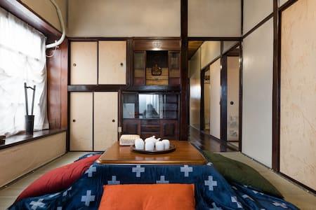 Traditional Japanese house & lovely garden.Shibuya - Minato-ku