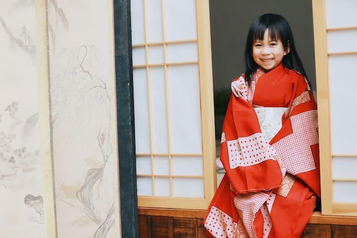 秋叶民宿&拍照钟点房&按人数计费&仅作拍照使用&和服体验&纯日本和室&四小时