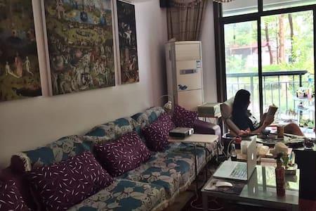 城北江南明珠苑 - Suzhou - Appartement
