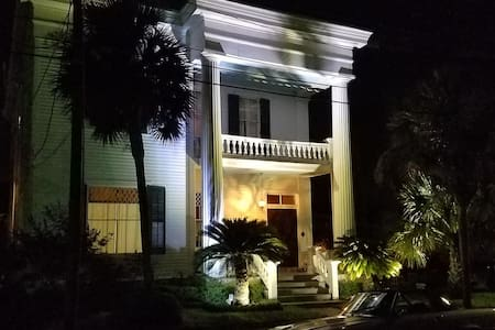 Historic 1847 Powhattan House