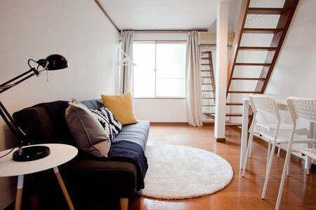 ★Percent sale early in May★Relax house Type3(Max5) - Meguro-ku - Apartment
