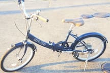 Free use! 5 minutes by bicycle harborland area