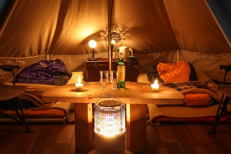 Comfortable Tipi stay in Niseko - 虻田郡 - Kızılderili Çadırı