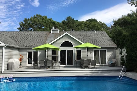 WHB Oasis in the Middle of It all - Westhampton Beach - House