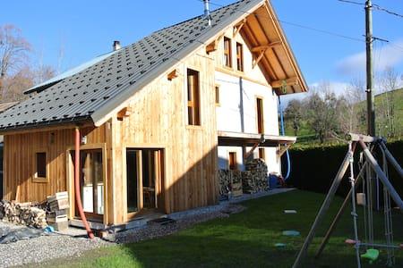 Maison de montagne dans un hameau - Marthod - Villa