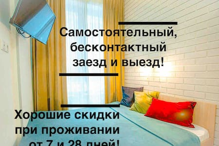 Nicе & quiet apartment, near the metro Domodedovo!
