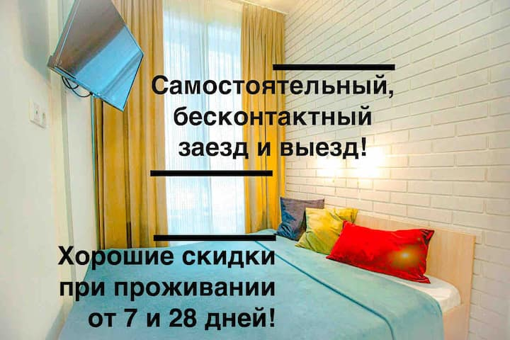 Nicе & quiet apartment, near the metro Domodedovo!