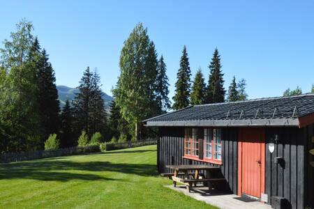 Trysil Hyttegrend - Trysil - Cottage