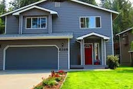 Coeur d'Alene - River Hideaway minutes to downtown - Hus