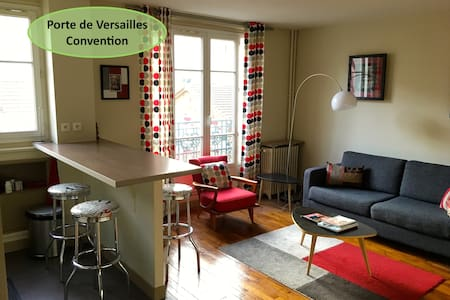 Renovated quiet and sunny 2 rooms flat CONVENTION - Paris - Apartment