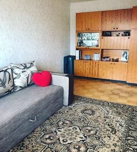 Cosy one bedroom flat for couple or friends