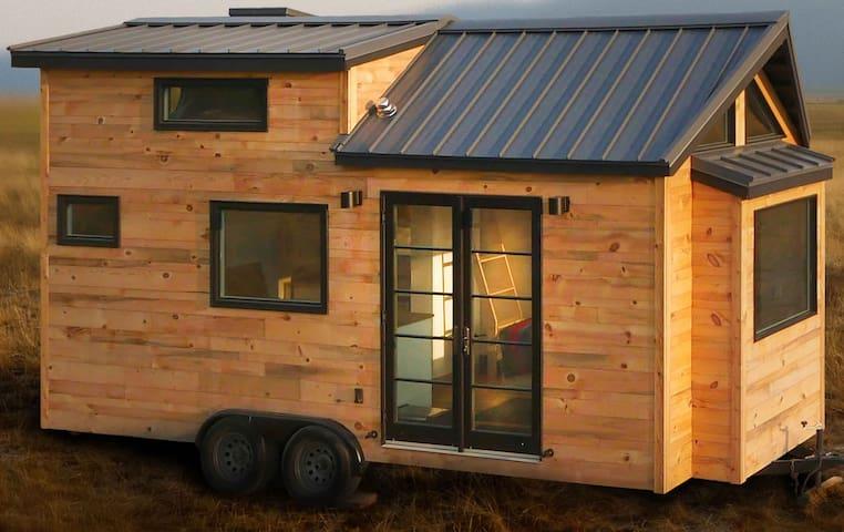 Alberta Arts Tiny Home Getaway - Portland - Casa