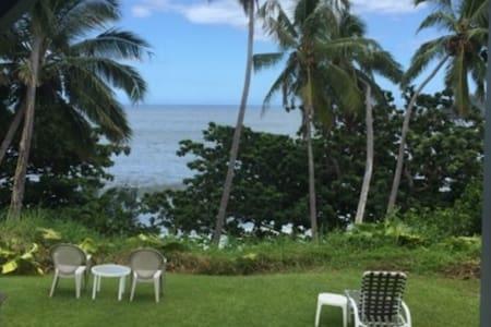Relaxing Oceanfront Getaway - Хана