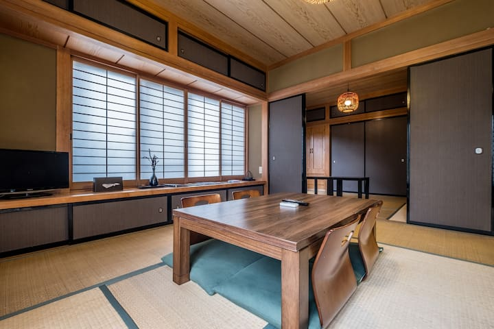 CLASSIC JAPAN LIVING Asama