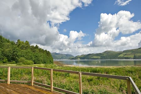 Heron Lodge, Carry Farm - Tighnabruaich