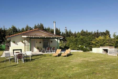 Bonita casa de campo a 5 min del casco histórico - Rumah