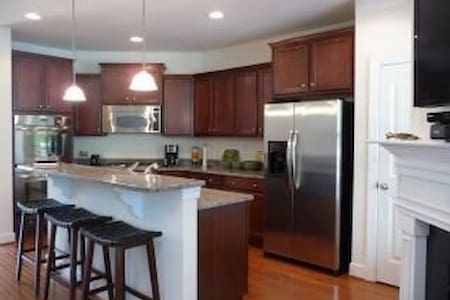 Roomy townhouse in quiet gated community - Rehoboth Beach - House