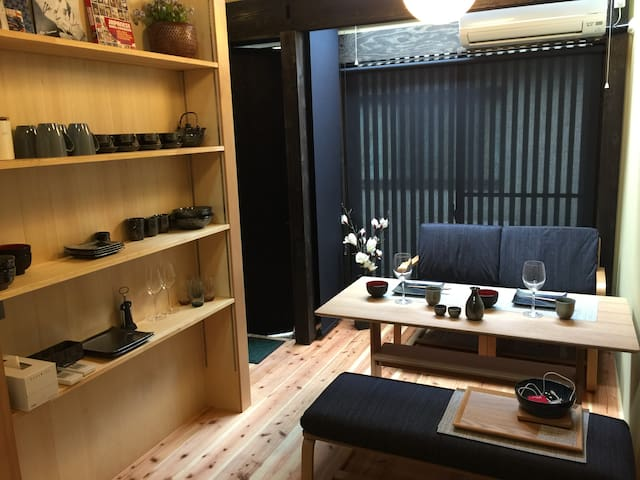Tasteful and quiet machiya in the heart of Kyoto - Kyōto-shi - House