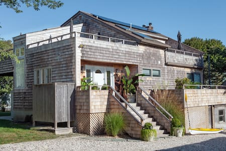 Fantastic Montauk Beach House!RR#19-289