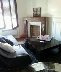 Cozy apartment 8min from Paris - Fontenay-sous-Bois