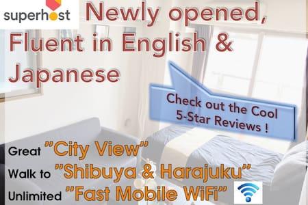 100% 5★ SUPERHOST! SHIBUYA HARAJUKU,Park,Wifi 2 - Shibuya-ku - Huoneisto