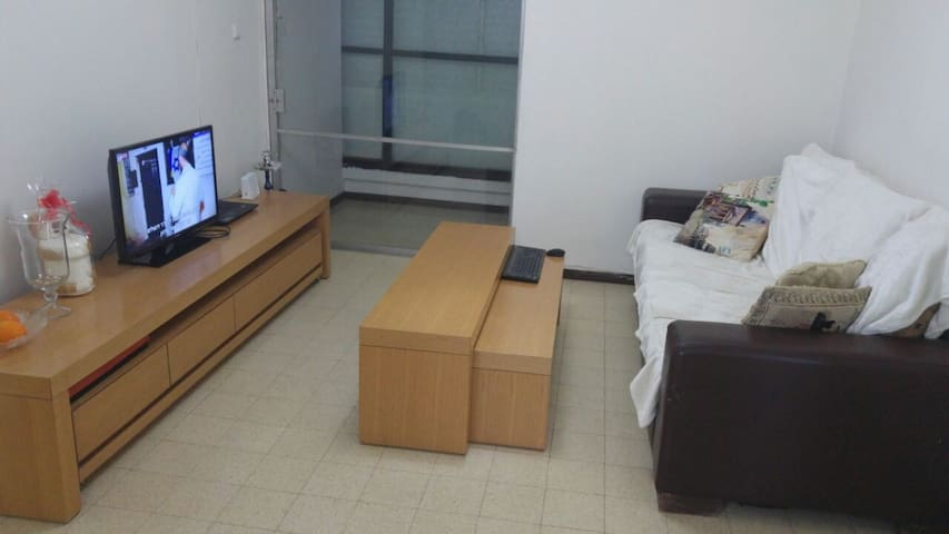 Cozy room in our department - Ganei Tikva - Leilighet