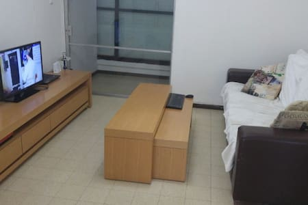 Cozy room in our department - Ganei Tikva - Apartmen