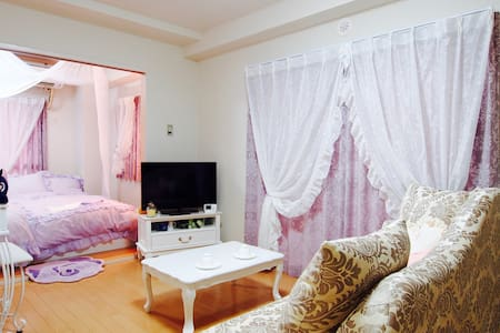 Welcome to the princess room★1min walk Sta★f/WiFi - Chiyoda-ku