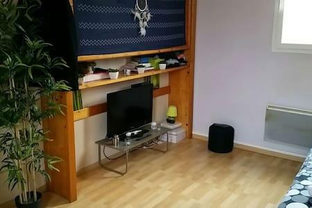 Petit studio au cœur de Marseille - Marseille
