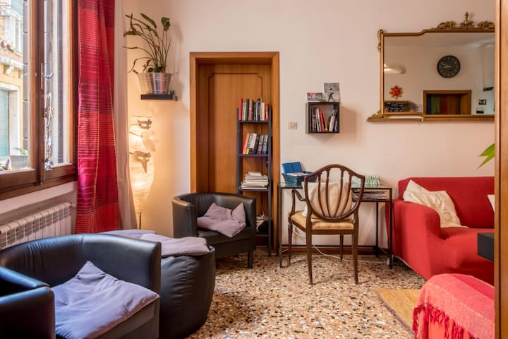 Central and quiet room in the heart of Venice