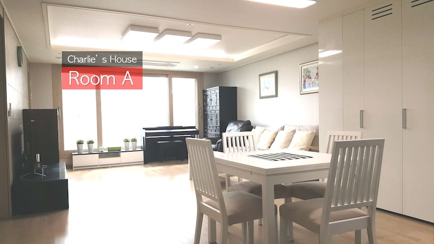 Room A - New n clean APT close to Ewha/Yunsei Univ - Seodaemun-gu - Appartement