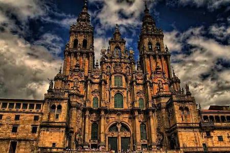 !Holy gate Santiago de compostela! - Boiro