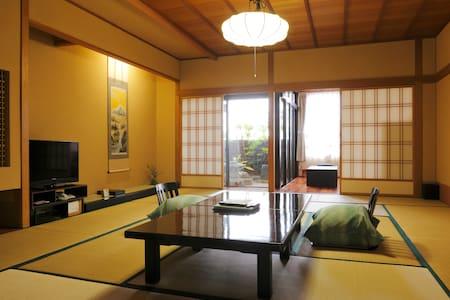 【Japanese-style room】Hatori - Kaga - Ryokan (Japon)