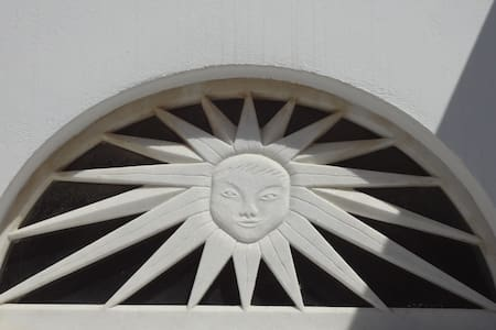 Pyrgos/The house of the Sun