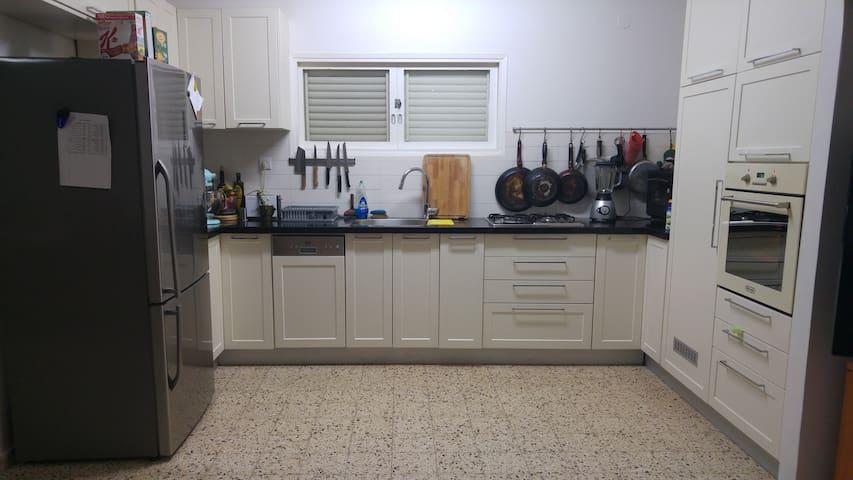 Best place near Tel Aviv - Ramat HaSharon - Apartamento