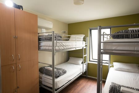 Brisbane City YHA 4 Share Room (Mixed Gender)