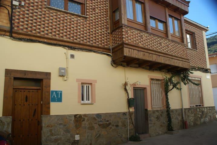APARTAMENTO EL RIO - Navaconcejo - Appartement