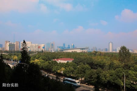 3mins to Subway, Central Park View - Shanghai - Apartment