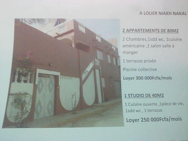villa Niakh Niakhale - Dakar - Apartamento