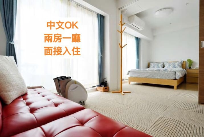 1-minute walk ★Nipponbashi ★Pocket Wi-Fi free - Ōsaka-shi - Apartment