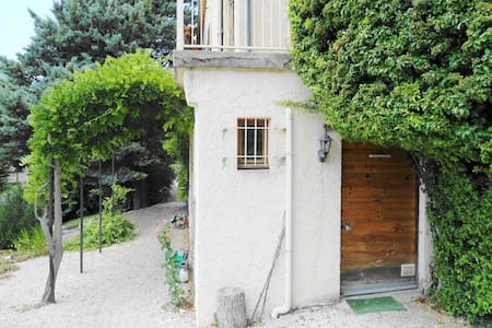 Studio apartment near La Motte Chalancon, Drôme - La Motte-Chalancon - 公寓