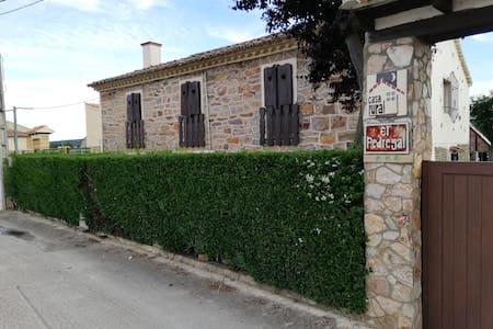 """"""" EL PEDREGAL"""" alojamiento de casa completa"""